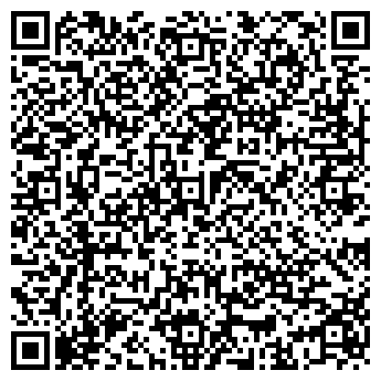 QR-код с контактной информацией организации ЛЕТО ПРАЙМ