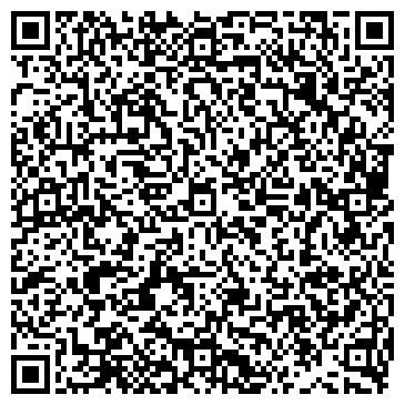 """QR-код с контактной информацией организации Автоломбард Алматы ТОО """"ALFA LOMBARD"""", ТОО"""