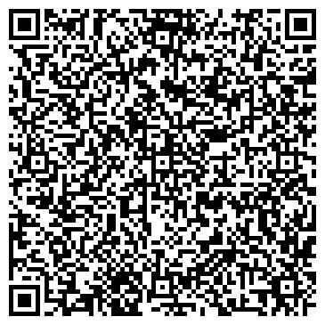 QR-код с контактной информацией организации ООО ТэДИС Спецодежда