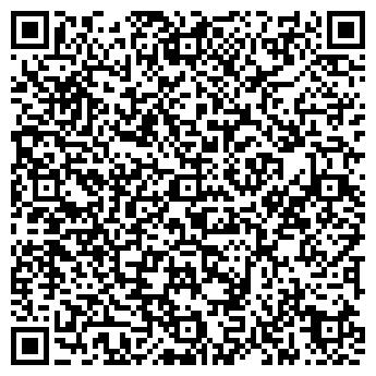 QR-код с контактной информацией организации ООО Венера ТОО