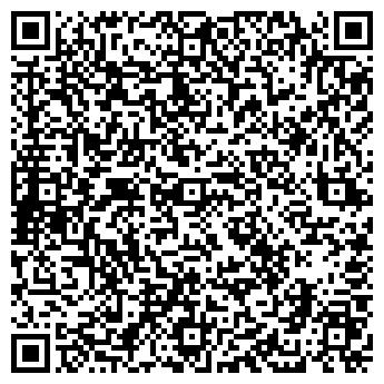 QR-код с контактной информацией организации ЧТУП Ридендо