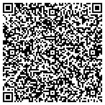 QR-код с контактной информацией организации ООО ФастКреп
