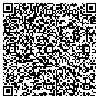 QR-код с контактной информацией организации ТОО Эйкос