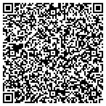 QR-код с контактной информацией организации ТОО Скинест Рейл Казахстан