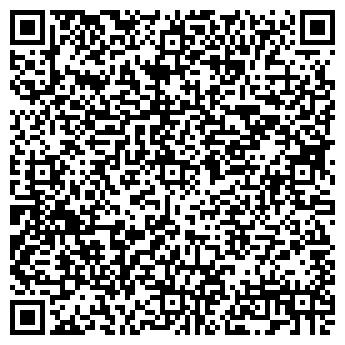QR-код с контактной информацией организации ФГУП Пашков В.В.