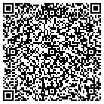 QR-код с контактной информацией организации ИП Жангараев Ж.Н.