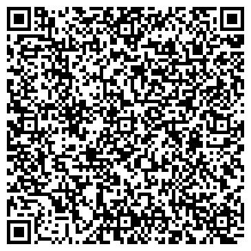"""QR-код с контактной информацией организации Dotinem """"Чарівний сон"""""""