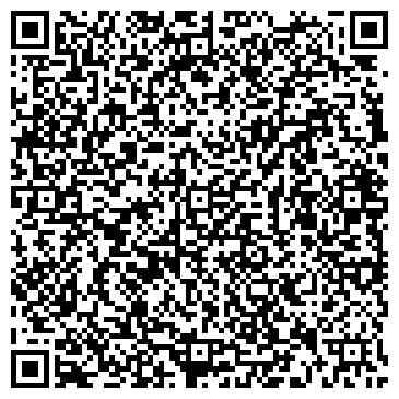QR-код с контактной информацией организации ООО «АМР ДЕМОЛИШН»