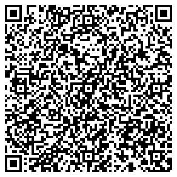 QR-код с контактной информацией организации ООО Чистый Терем