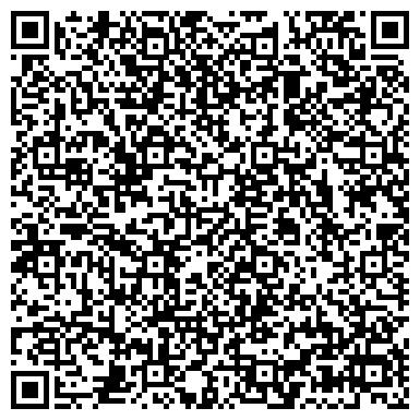 QR-код с контактной информацией организации ООО Компьютерная Помощь в Луганске