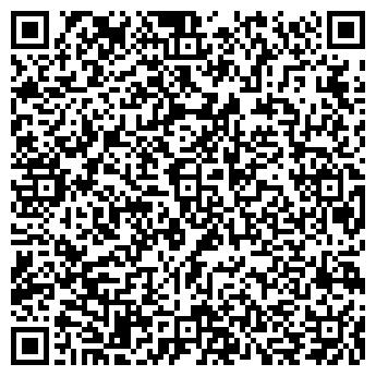 QR-код с контактной информацией организации ООО VIZA