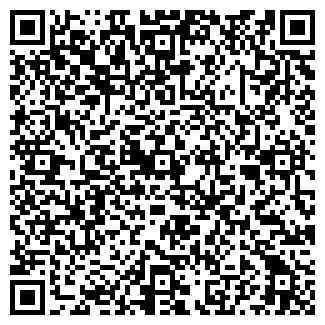 QR-код с контактной информацией организации Sakina, ИП