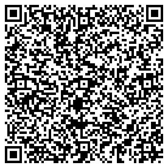 QR-код с контактной информацией организации Интернет-провайдер БИЛАЙН