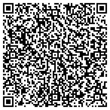 """QR-код с контактной информацией организации ООО """"Вира-Артстрой"""""""