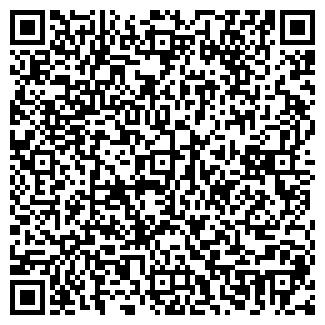 QR-код с контактной информацией организации Вело Ремонт