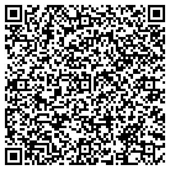 QR-код с контактной информацией организации ООО обслуживание аквариумов