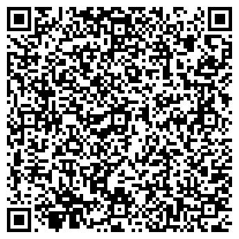QR-код с контактной информацией организации ООО Avtospa