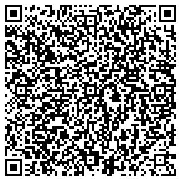 QR-код с контактной информацией организации ООО Уральский Князь