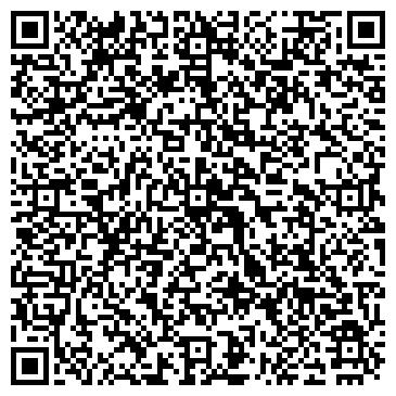 """QR-код с контактной информацией организации ТМ """"ELEGRUM"""" """"ЭЛЕГРУМ"""""""