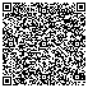 QR-код с контактной информацией организации АВЕНТУР