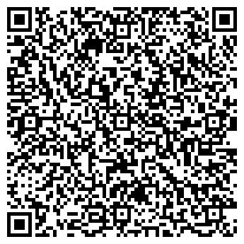 QR-код с контактной информацией организации ФЛП Белоус А.Н.