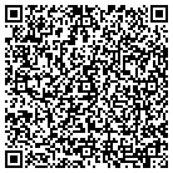QR-код с контактной информацией организации ООО Текса