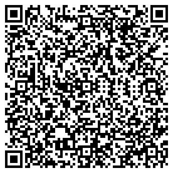 QR-код с контактной информацией организации АВИАРОСТ