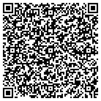 QR-код с контактной информацией организации УЦ БелТЮФ