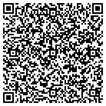 """QR-код с контактной информацией организации ООО """"ЭРКОН"""""""