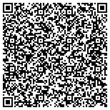 QR-код с контактной информацией организации АВСТРИЙСКОЕ ПРЕДСТАВИТЕЛЬСТВО ПО ТУРИЗМУ