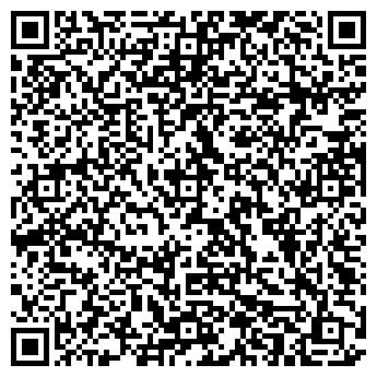 QR-код с контактной информацией организации ООО К-Жетиген