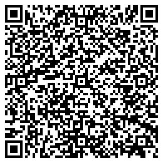 QR-код с контактной информацией организации Унитарное предприятие Стоколор