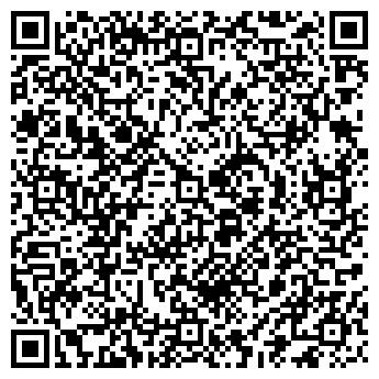 QR-код с контактной информацией организации ИП Толстикова О.В.