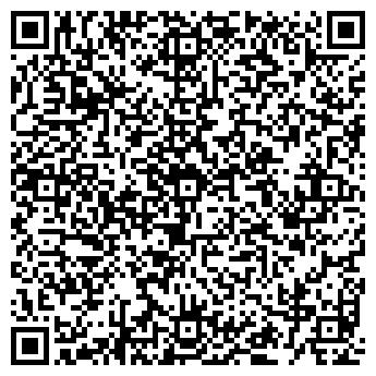 QR-код с контактной информацией организации ООО БУР-ШНЕК