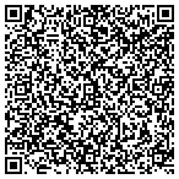 """QR-код с контактной информацией организации ООО Компания """"Грата"""""""