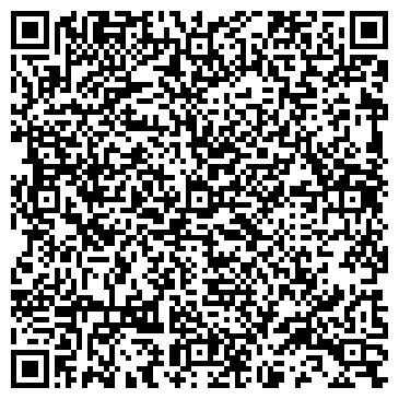 QR-код с контактной информацией организации ИП D'Art mediagroup