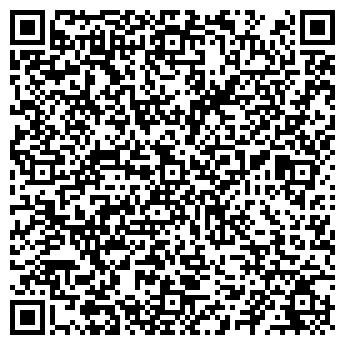 QR-код с контактной информацией организации АЛЬФА ТУР