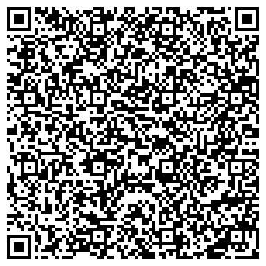 QR-код с контактной информацией организации ООО ЦЕНТР ПРАВОВОЙ ПОДДЕРЖКИ