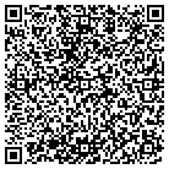 QR-код с контактной информацией организации теххолод