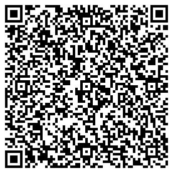 QR-код с контактной информацией организации ООО УЗМО-Казахстан