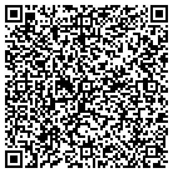"""QR-код с контактной информацией организации ООО """"AddApp"""""""