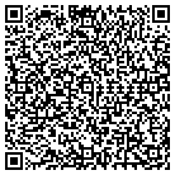 QR-код с контактной информацией организации Лев-групп, ООО