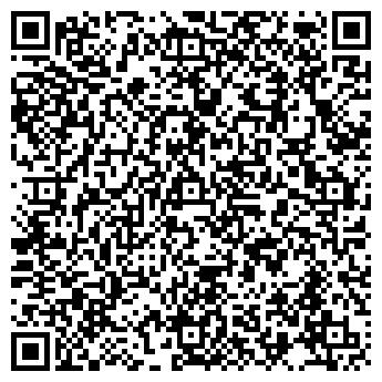 """QR-код с контактной информацией организации ООО Компания """"Таймматик"""""""