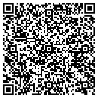 QR-код с контактной информацией организации ООО Старонка