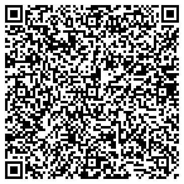 QR-код с контактной информацией организации Le Coffre