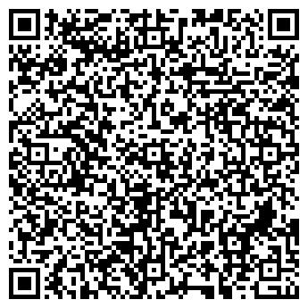 """QR-код с контактной информацией организации ООО """"СП """"ПРОФИПЛАСТ"""""""