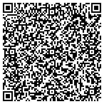 QR-код с контактной информацией организации Тейбл Теннис, ООО