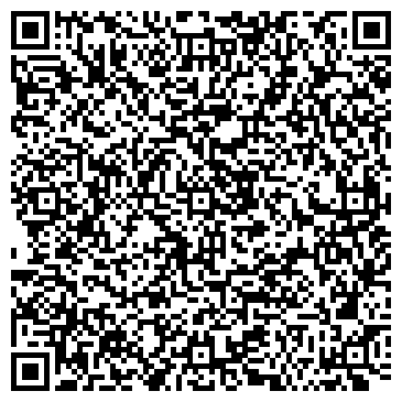 """QR-код с контактной информацией организации """"Cargoos"""""""