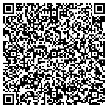 QR-код с контактной информацией организации АРЕАЛ-ТРЕВЕЛ