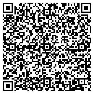QR-код с контактной информацией организации ООО ТН Строй